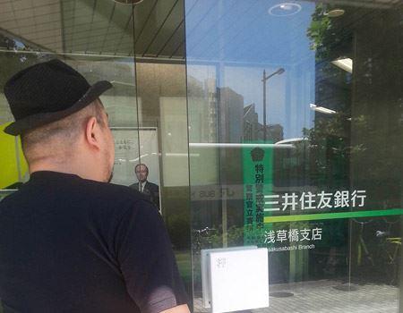 あかねちゃんと向かったのはオフィス近くの三井住友銀行