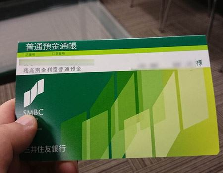 これで晴れて私の三井住友銀行の銀行印となったあかねちゃん。痛印堂さんの印鑑は本当に銀行印として登録出来ました。これからも私の銀行印を使う場面で活躍してくれることでしょう!