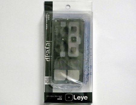 Leye(エルアイ)