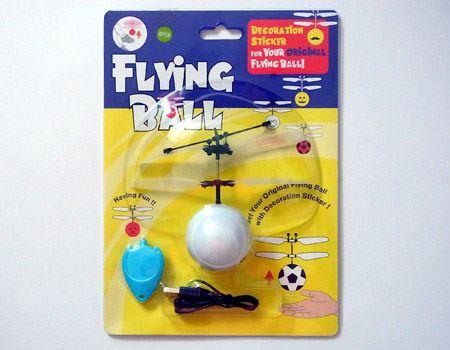 フライングボール(FLYING BALL)