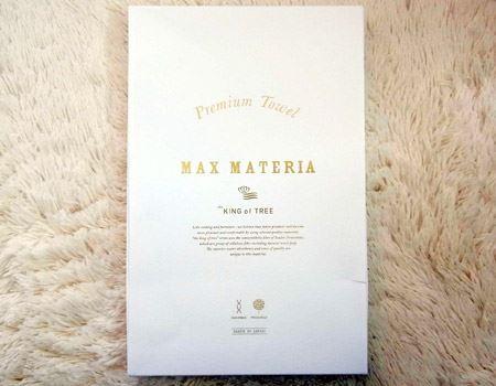 マックスマテリア(MAX MATERIA)