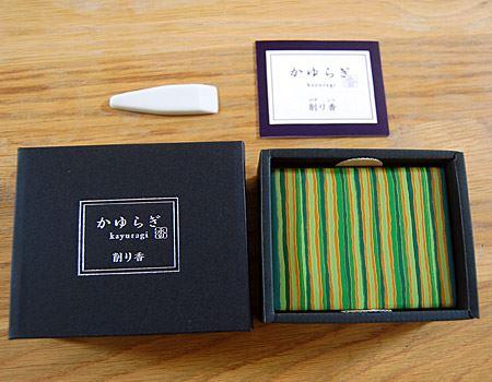 日本香堂 かゆらぎ 削り香