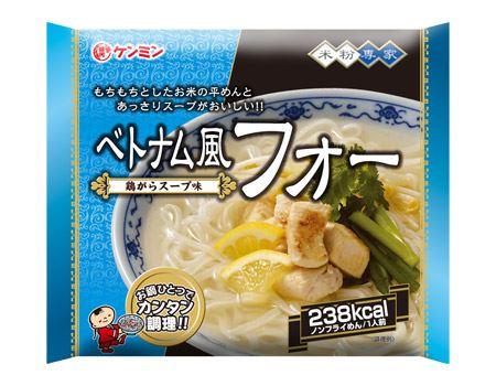 ケンミン食品 ベトナム風フォー 鶏がらスープ味