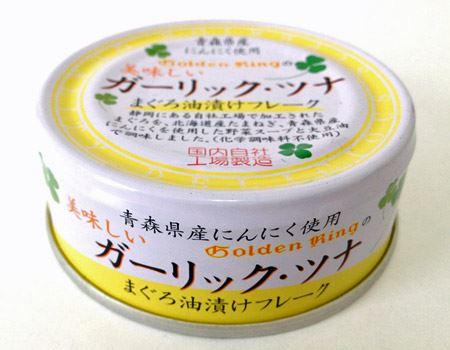 伊藤食品 美味しいガーリック・ツナ