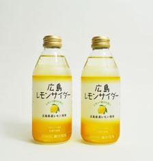 JA広島果実連 広島レモンサイダー