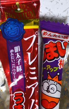 漢字とひらがなでそれぞれ表記が違うのは、どれだけ忠実に味を再現しているかの違いなのでしょうか?