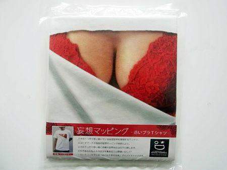 妄想マッピングTシャツ