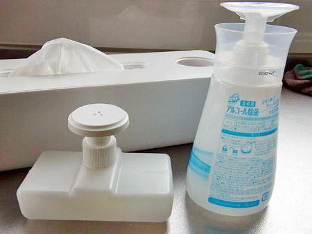 こちらは除菌用アルコールを入れるタンク