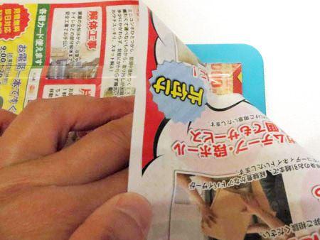紙を固定するために、透明プレート右上の丸い部分を指で押さえます