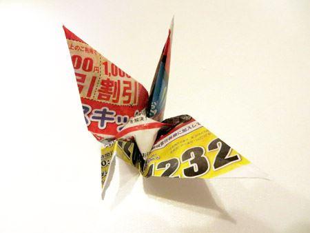 せっかく作ったので、折り鶴を作成してみました