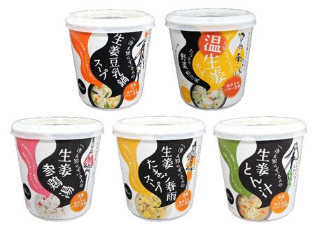 あわせて「冷え知らず」さんの生姜シリーズも食べれば、ポカポカ間違いなし!