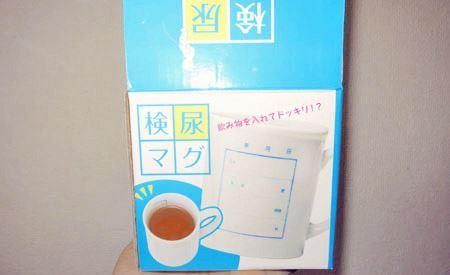 検尿マグカップ