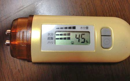 水分・水分量も増えて、ハリがニッコリマークに(*0ω0从*)