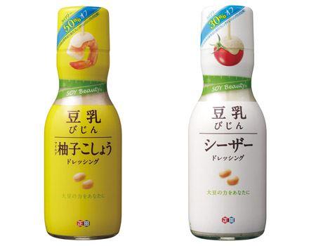 左が「豆乳びじん マイルド柚子こしょうドレッシング」、右は「豆乳びじん シーザードレッシング」