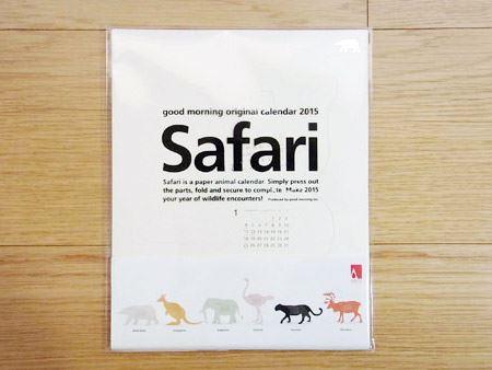 サファリ(Safari)