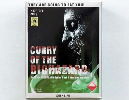CURRY OF THE BIOHAZARD グリーンハーブ回復カレー
