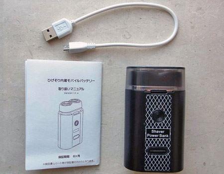 パッケージの中には本体とUSB(MicroUSB)ケーブル、取り扱いマニュアルが