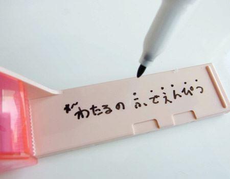 まずは筆記台に名前や文字を書きます