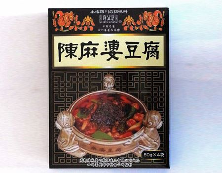 陳麻婆豆腐 調料