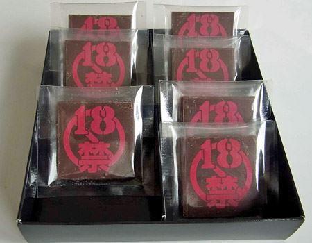 中には8枚のチョコレートが入っているはずですが、なぜか筆者が購入したものは7枚。1枚は天使(悪魔?)の取り分ということで♪