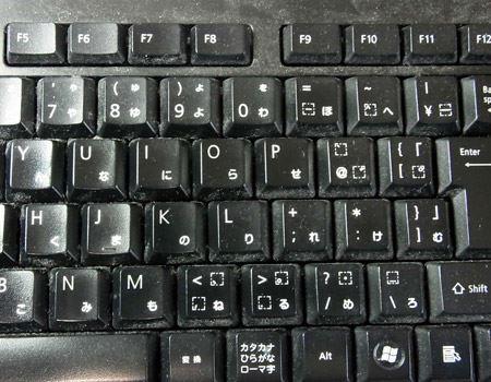 筆者のキーボードもほこりまみれでした