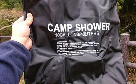 ソーラー キャンプシャワー