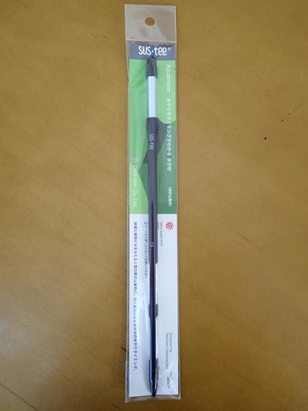長さは約25センチ。お箸よりは長く、菜箸よりは短いサイズ。これが、便利なんです!