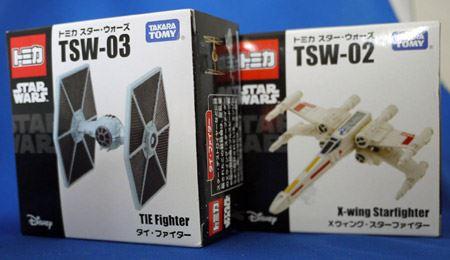 「TSW-02 Xウィング スターファイター」と「TSW-03 タイ・ファイター」です