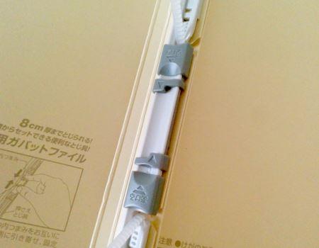 真ん中のスライドバーをつまんで開閉する、ユニバーサルデザインの綴じ具