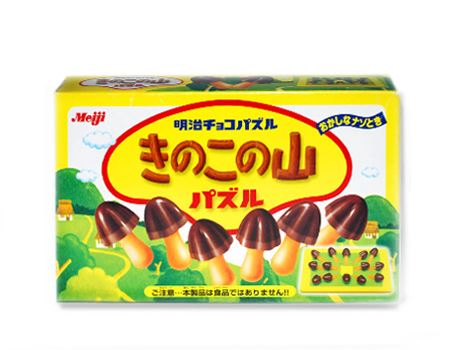 明治製菓パズルシリーズ きのこの山。パッケージもお菓子とすごく似ていますね