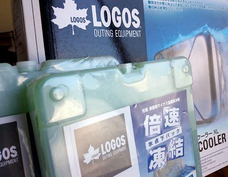 クーラーボックスと保冷剤にそれぞれサイズ展開があります