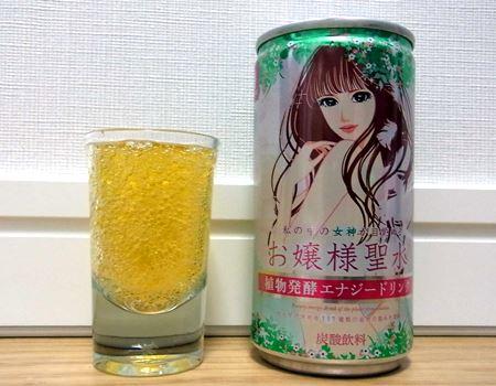 液体は黄金色で甘酸っぱいフルーティな香り。炭酸が入っているためいい感じで泡立ちます