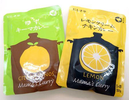 右がレモンクリームチキンカレー、左がゆずキーマカレー