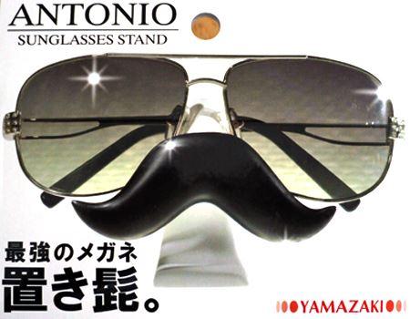 「サングラススタンド アントニオ」です