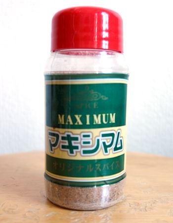 マキシマム スパイス
