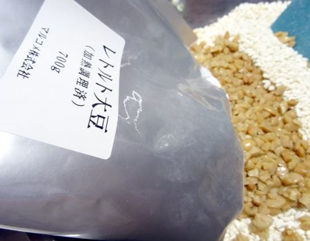 そこへレトルト大豆を加え、よく混ぜ合わせます