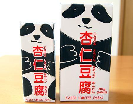 カルディオリジナル パンダ杏仁豆腐。写真左215g・右537g
