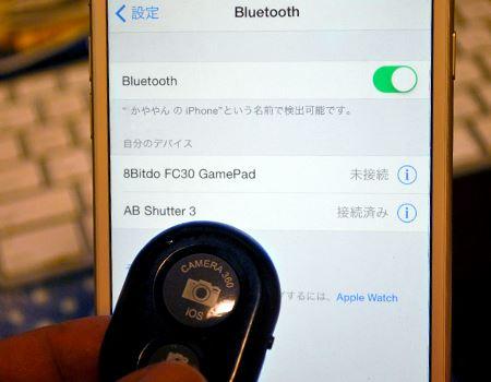 """""""AB Shutter 3""""という名前でiPhoneのほうに表示されました。キーボードとして認識されているようです"""