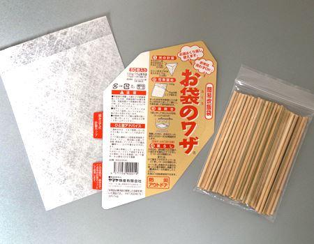 「簡易炊飯袋 お袋のワザ」。不織布のような小袋と竹串のセット。説明が書かれているボール紙は、組み立てると計量カップとして使えます