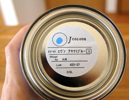 この缶は松尾さんという方が作ってくださっていますね