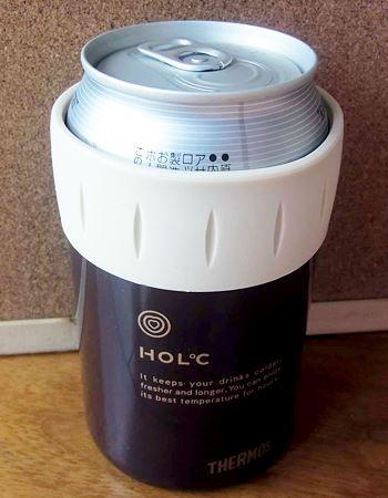 350ml缶にジャストフィット。ビール以外の飲料もOKですよ