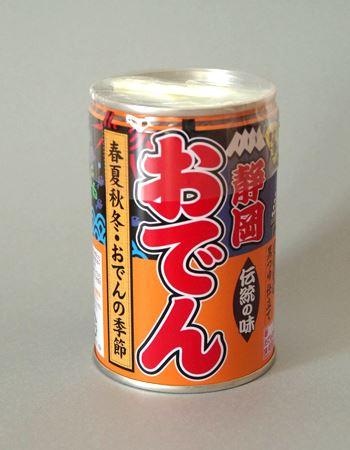 知る人ぞ知る、静岡のB級グルメが缶詰に!?