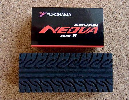 こちら側は、スポーツタイプのハイグリップタイヤ「ADVAN NEOVA」のタイヤパターン