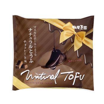 ナチュラルとうふ チョコレート味