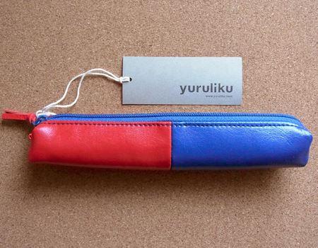 さらに、「赤青鉛筆」を持ち歩くのにピッタリのペンケースまで買ってしまいました。こちらは、ユルリクの「赤青シリーズ」
