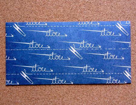 """""""イトウさん""""は、糸で""""itou""""と描き、針とハサミをうまく配置したバランスのよさが魅力的"""