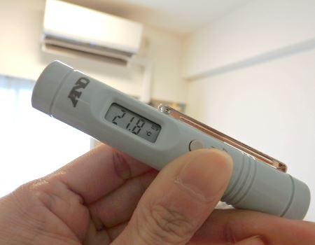 座っている顔の前あたりはやはりそれよりも低い温度でした。部屋の中でも温度に差があるので、この温度差を目安にエアコンの温度設定をしたほうがよさそうです