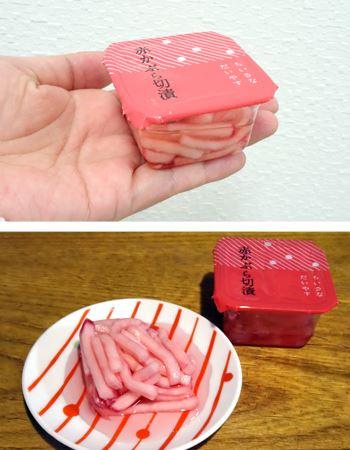 ピンクの見た目が超キュートです