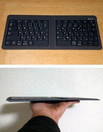 開くとキーボードに!