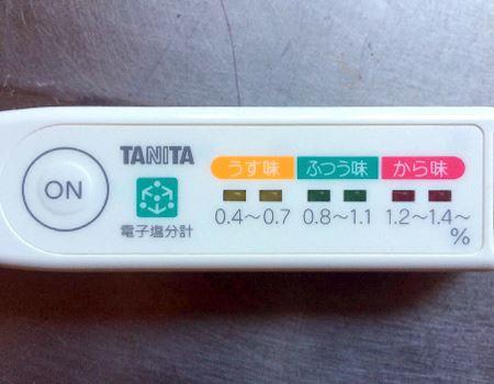 塩分濃度0.4〜1.4%の間を、6段階のLEDで表示します